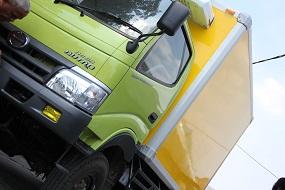 Karoseri Box Pendingin (Truck Freezer)